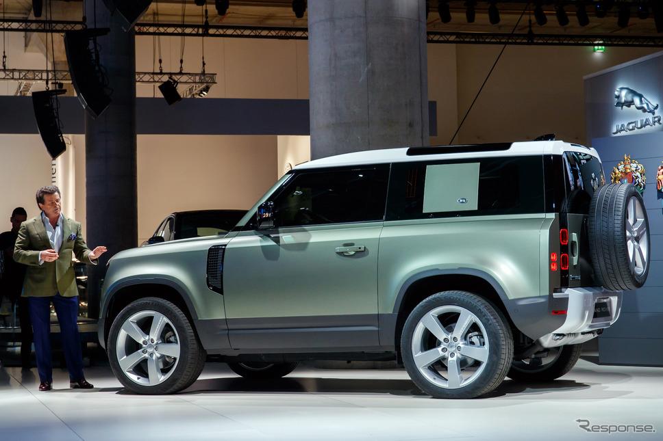 新型ディフェンダー(フランクフルトモーターショー2019)《photo by Land Rover》
