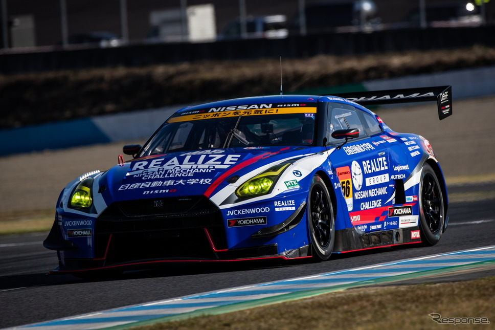 GT300クラス予選2位の#56 GT-R(ドライバーズチャンピオン争いからは脱落)。《撮影 益田和久》