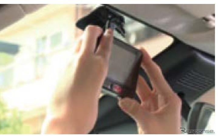 運転診断機能付・ドライブレコーダーサービスの提供