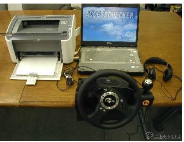 スクリーニングサービスのアクセスチェッカー
