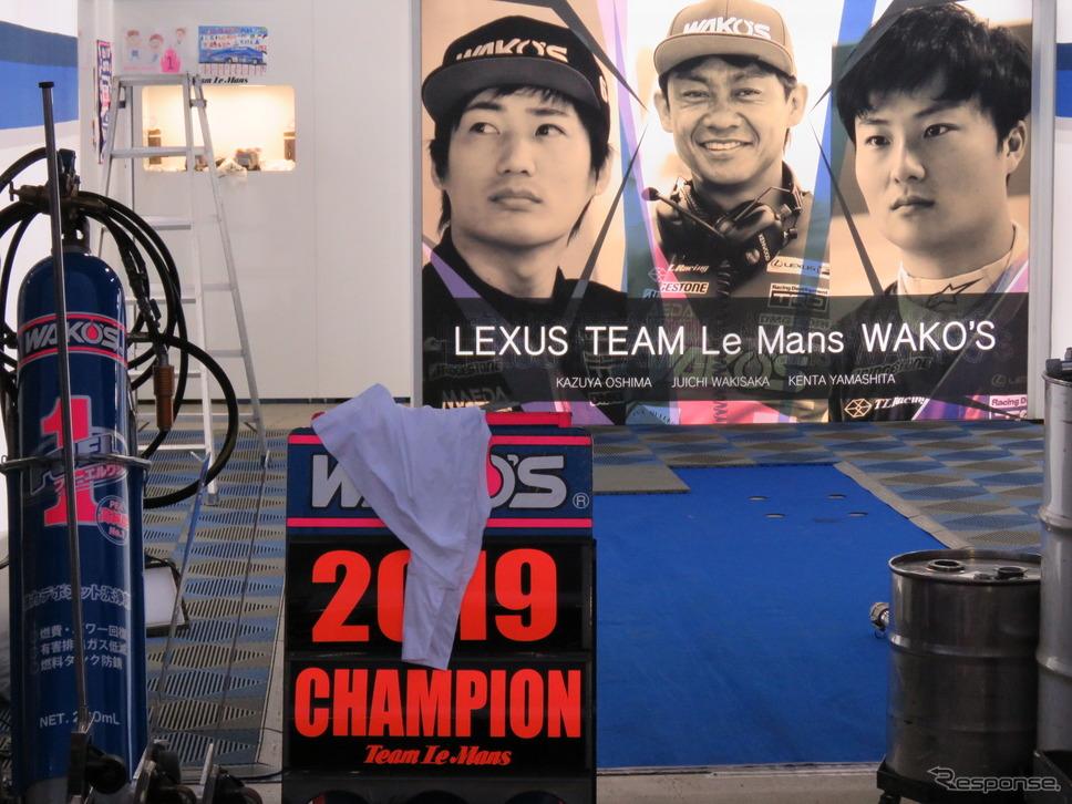 脇阪寿一監督体制となって4年目のチームルマン(#6)、大嶋と山下が2019年の頂点に輝いた。《撮影 遠藤俊幸》