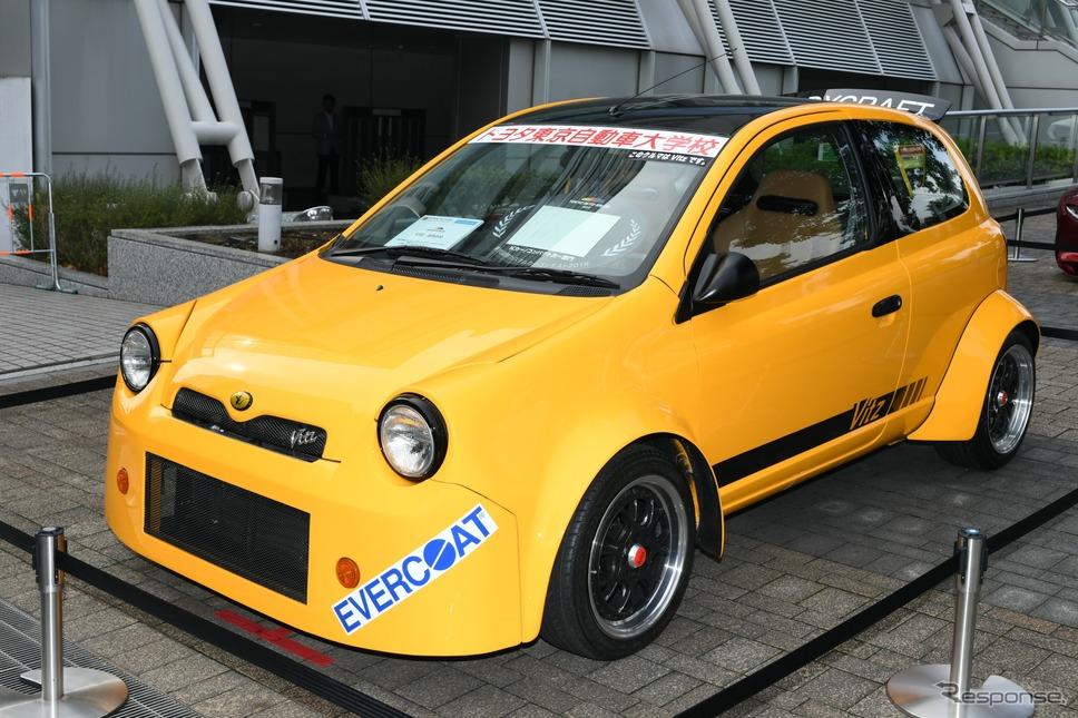 OPEN ROAD(東京モーターショー2019)《撮影 安藤貴史》
