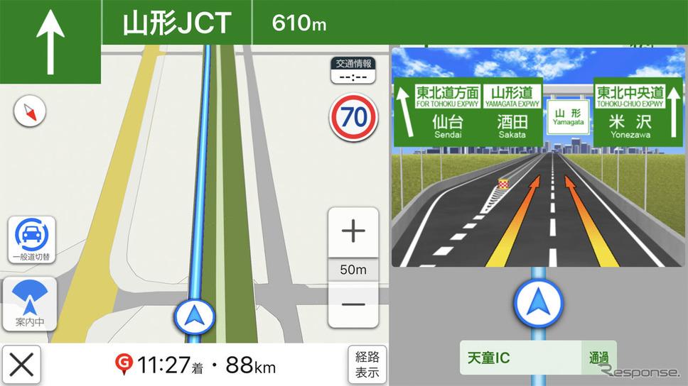 高速道路での分岐点ではイラストを使った分かりやすい案内が展開される