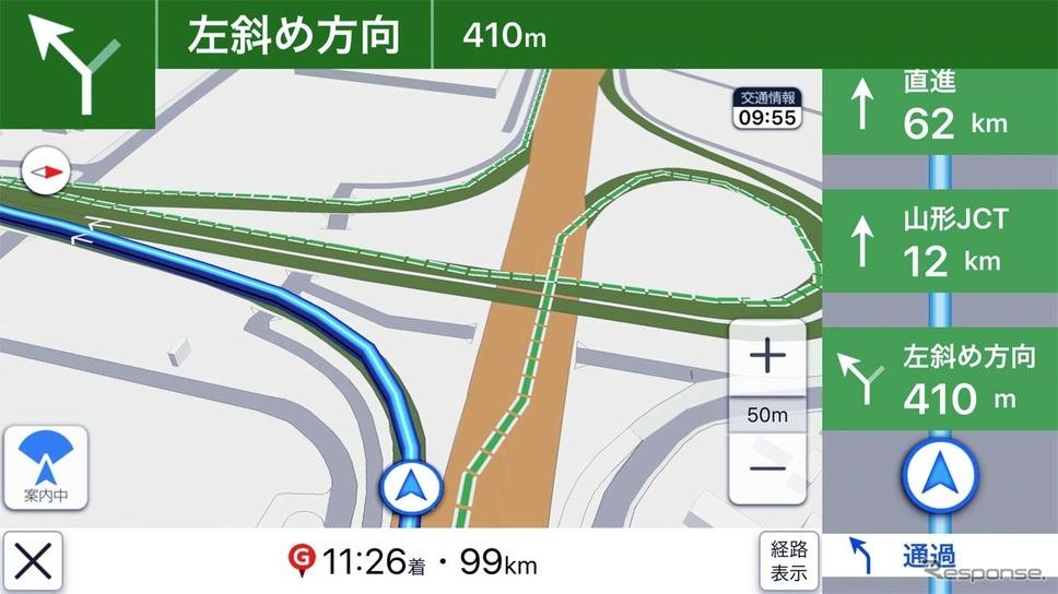 ユーザーが実際に走行して取得した交通情報はプローブデータとして破線で表示
