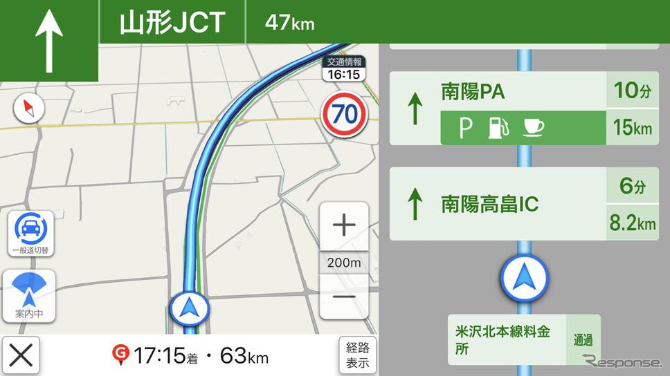 スマホを横にすると地図と道路施設のリストを同時表示できる