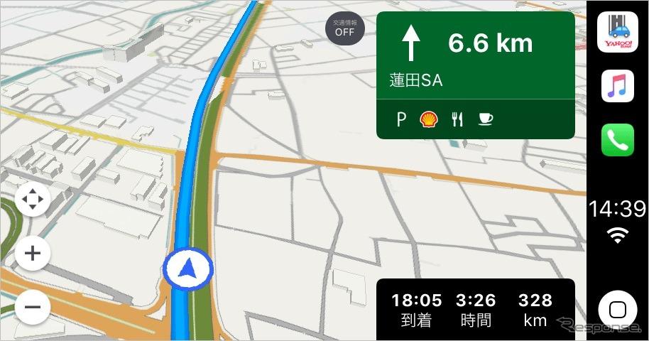 CarPlayではSAの情報表示が新たに行われるようになった。制限がある中で着実な進化を測っている