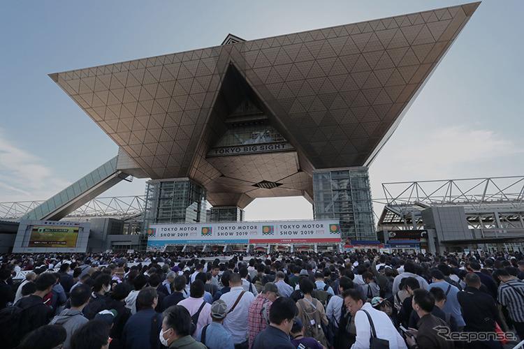 東京モーターショー 2019《画像:日本自動車工業会》