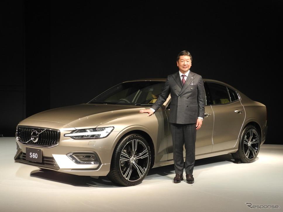 ボルボ・カー・ジャパンの木村隆之社長と新型『S60』《撮影 山田清志》