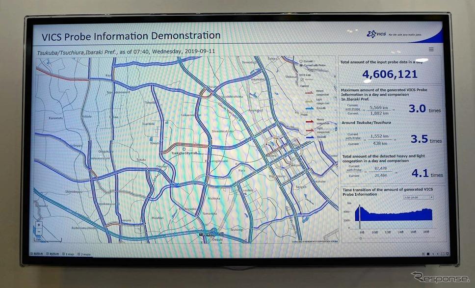 プローブデータを反映させたもの。交通情報が一気に増えているのが分かる