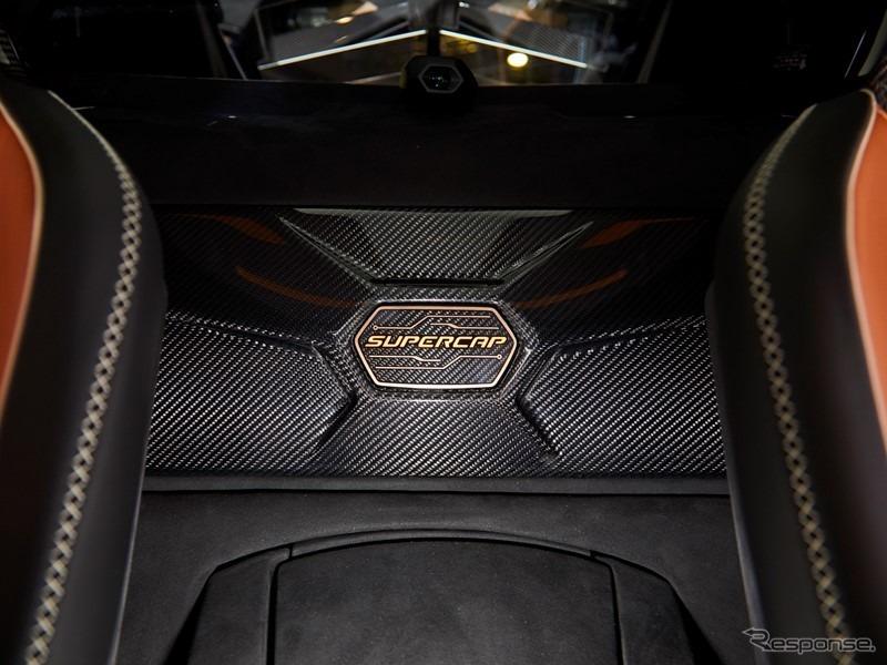 ランボルギーニ・シアンFKP 37のスーパーキャパシタ《photo by Lamborghini》