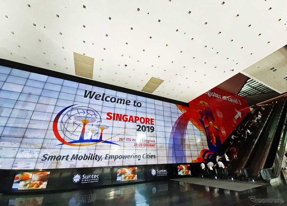 シンガポールで開催されたITS世界会議2019は1万人を超える関係者が集まった《撮影 会田肇》