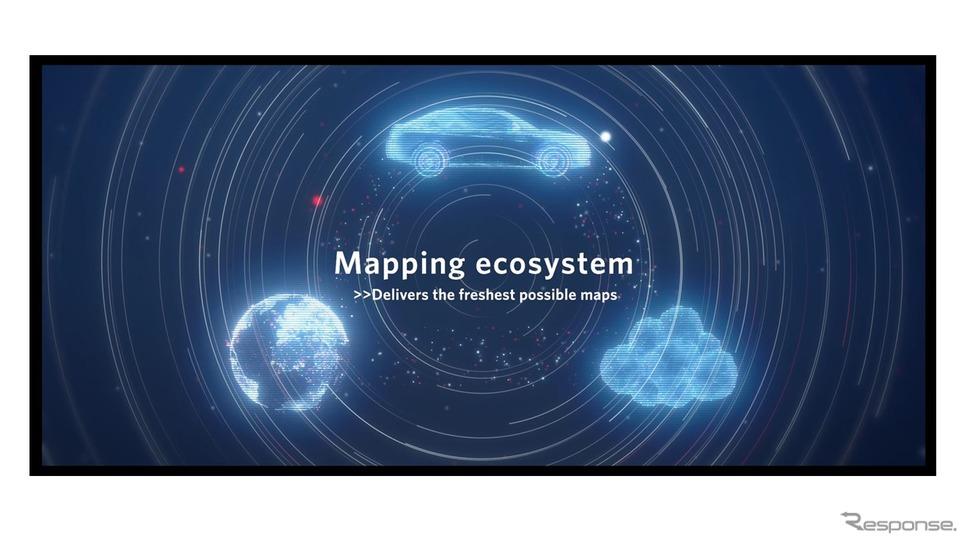 「エコマッピングシステム」ユーザーと情報の共有を図り、地図データ更新の自動化を狙う