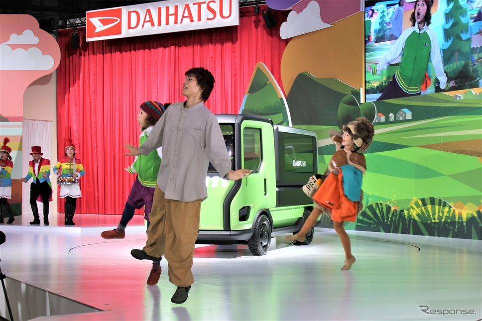 東京モーターショー2019ダイハツブース《撮影  内田俊一》