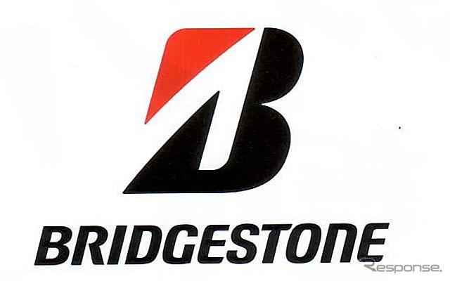 ブリヂストン ロゴ