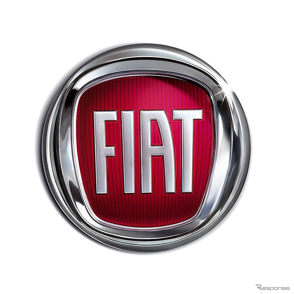 フィアット(ロゴ)《画像:FCAジャパン》
