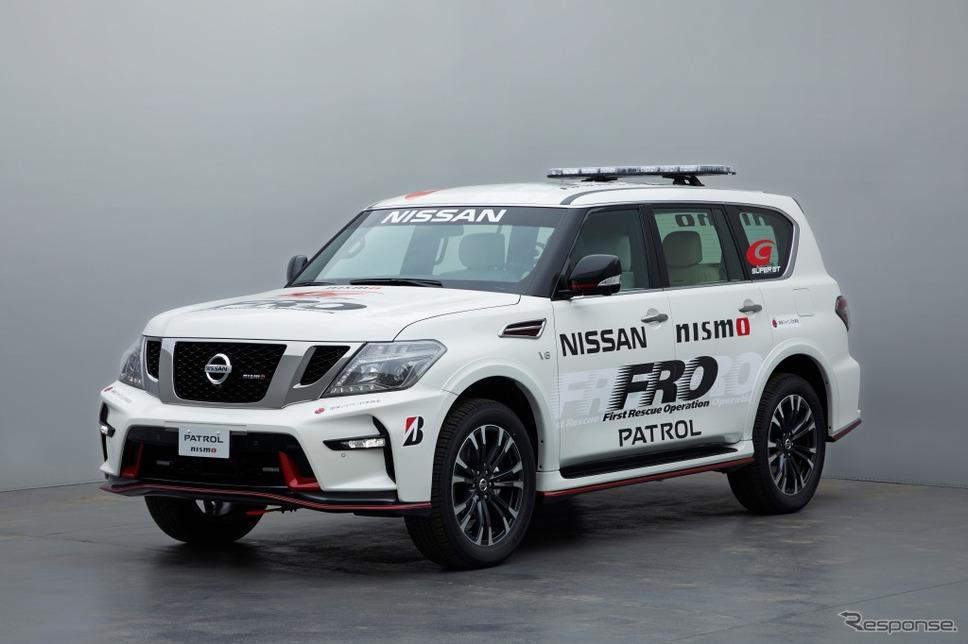 パトロール NISMO(FRO車両)《画像:日産自動車》