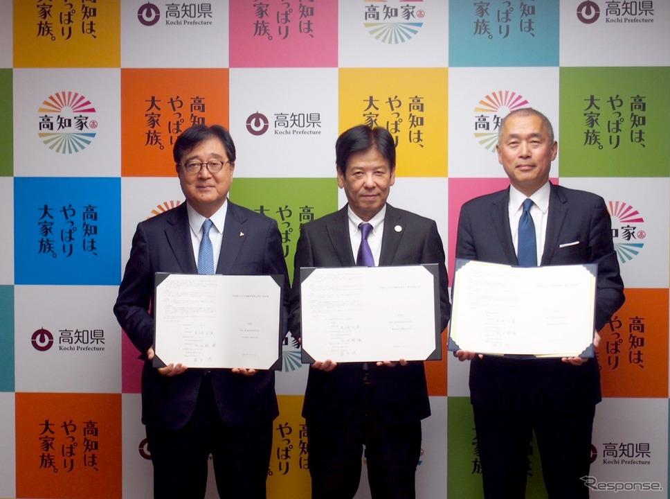 高知県と災害時協力協定を締結《画像:三菱自動車》