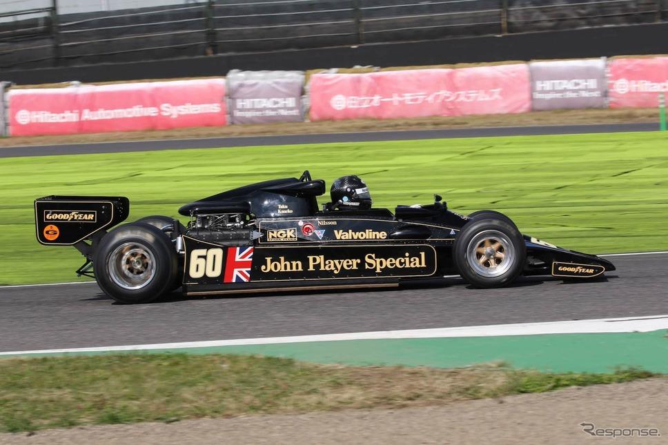 ロータス78(鈴鹿サウンド・オブ・エンジン2019、Legend of Formula 1出走予定)《写真 モビリティランド》