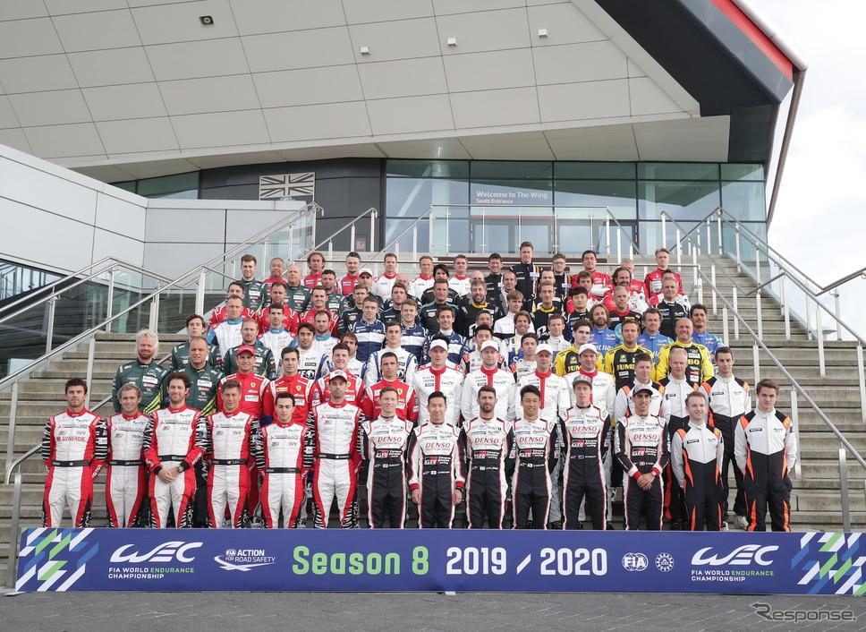 現在、WECはシーズン8となる2019/2020シーズンが進行中。《写真提供 TOYOTA》