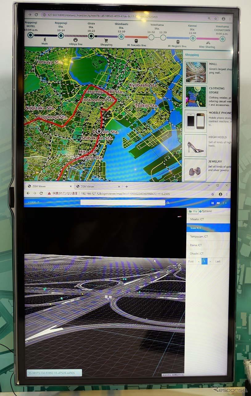 MaaSで利用するデータは高精度マップとのリンクも視野に入れる