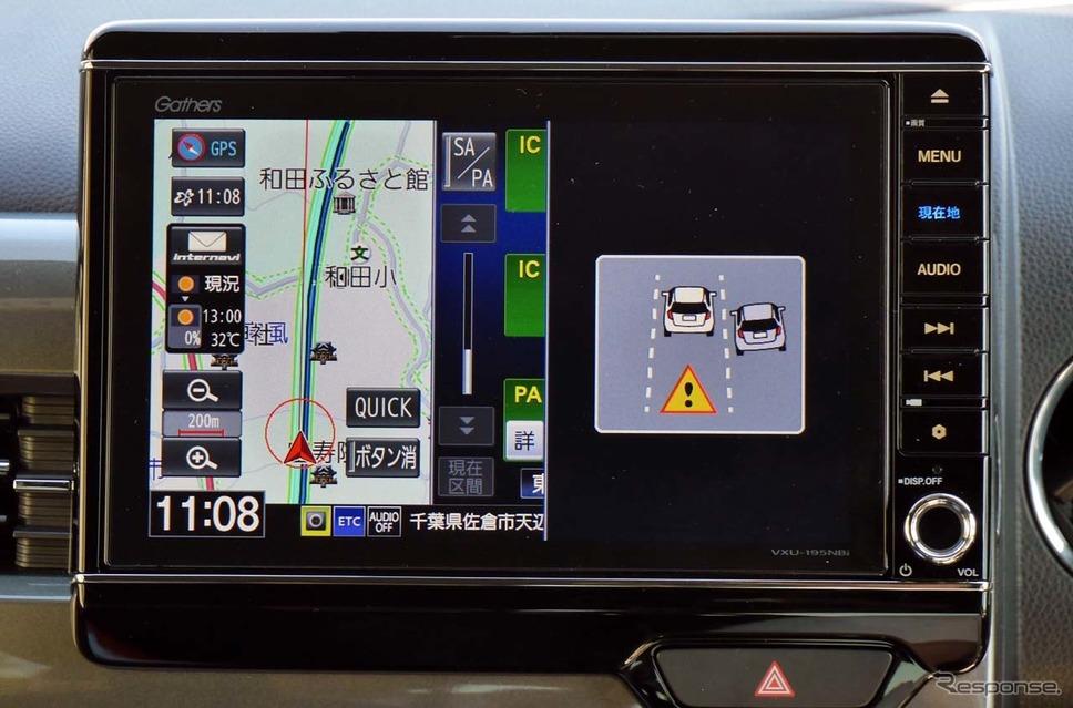 死角になりがちな斜め後方の車両を検知して警告する「リアカメラ de あんしんプラス2」