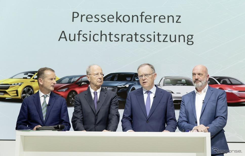 今後5年間(2020〜2024年)の投資計画を発表するVWグループ幹部《photo by VW》