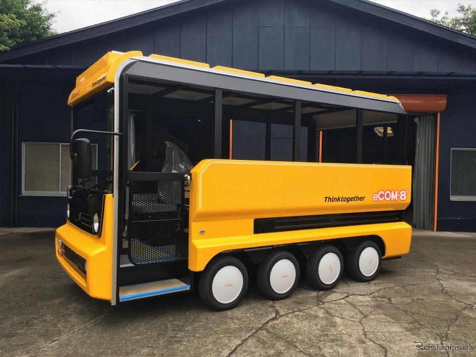 低速電動バス eCOM-エイトツー《画像:ソフトバンク》