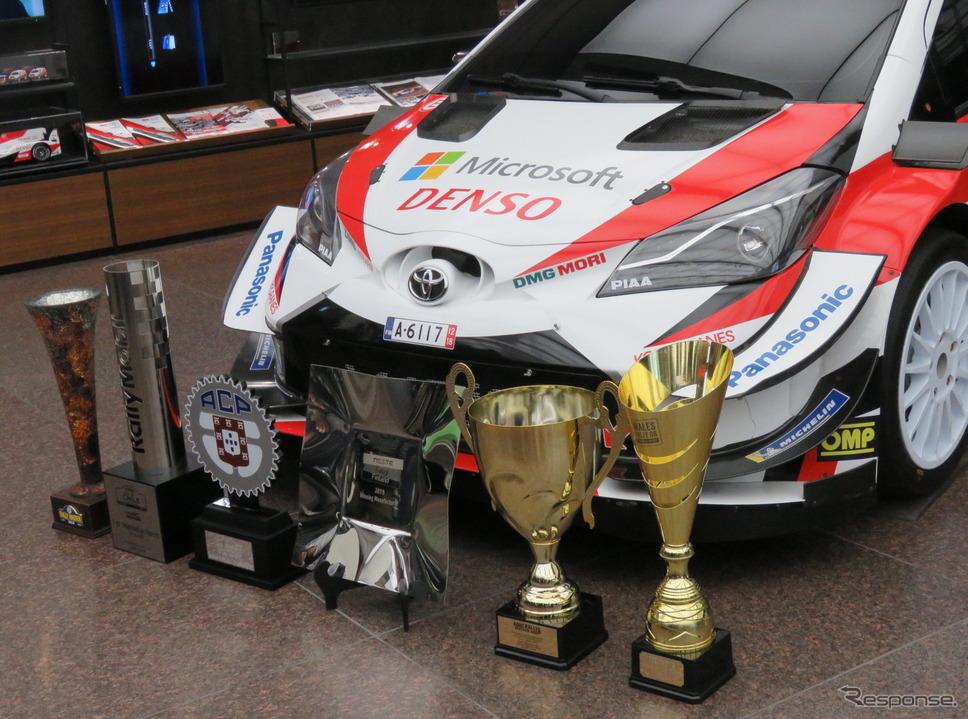 ワークス参戦再開4年目の2020年も、トヨタには多くの勝利を飾る活躍が期待される。《撮影 遠藤俊幸》