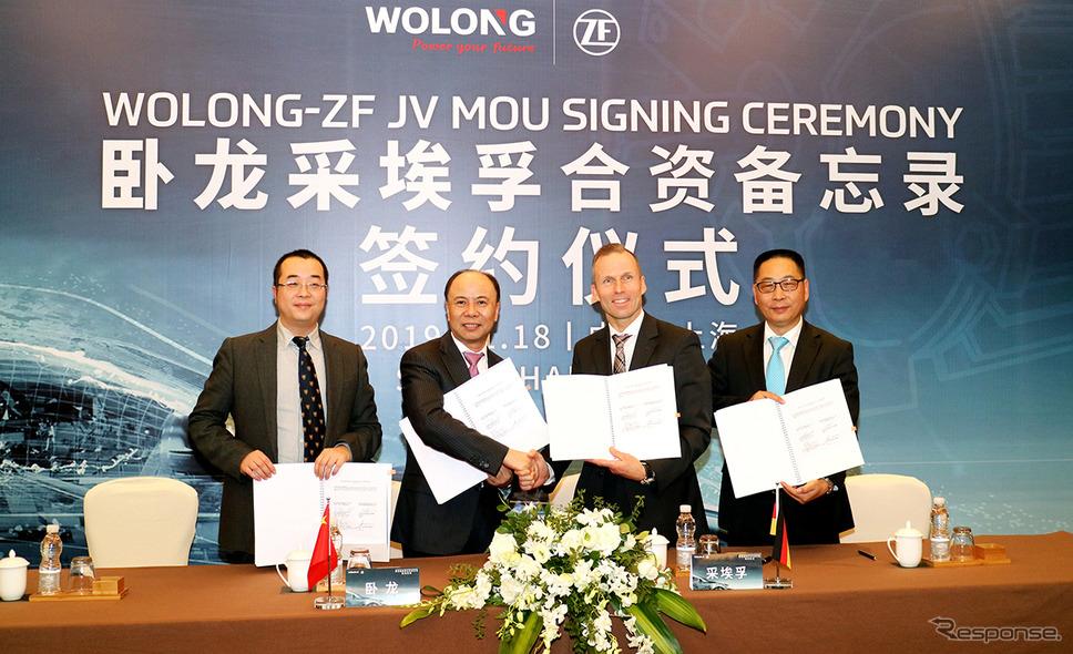 ZFが電動パワートレイン車向けのモーターを合弁生産する契約を中国のモーター製造最大手、臥龍電気集団(Wolongモーター制御技術株式会社)と締結《photo by ZF》