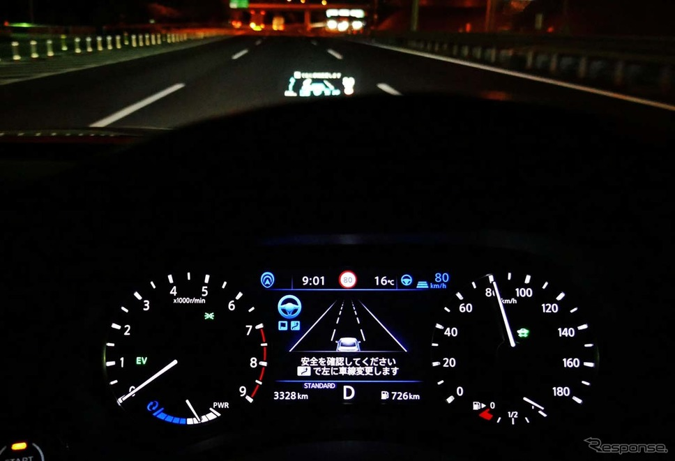 先行車が制限速度以下で走っている時は、追い越しの提案をしてくる