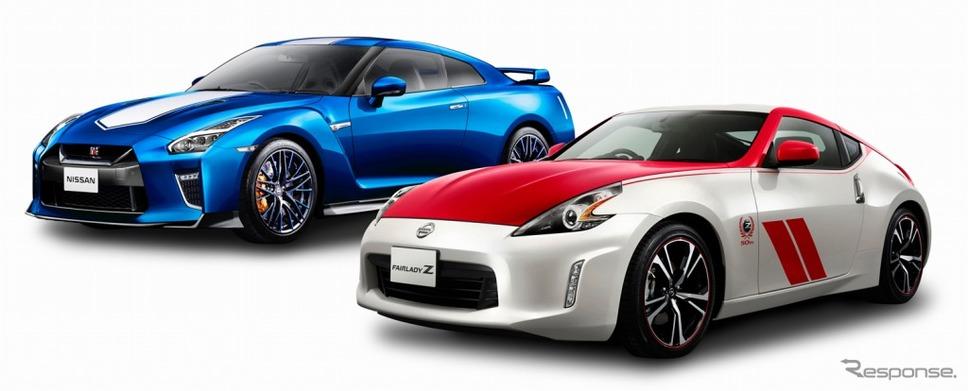(奥)NISSAN GT-R 50th Anniversary、(手前)フェアレディZ 50th Anniversary《画像:日産自動車》