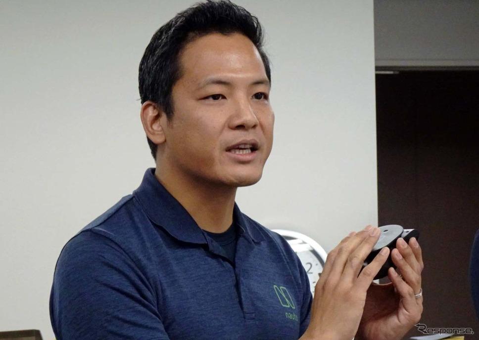 「ナウト」によるサービスの概要を説明するナウト・ジャパン日本代表 井田哲郎氏