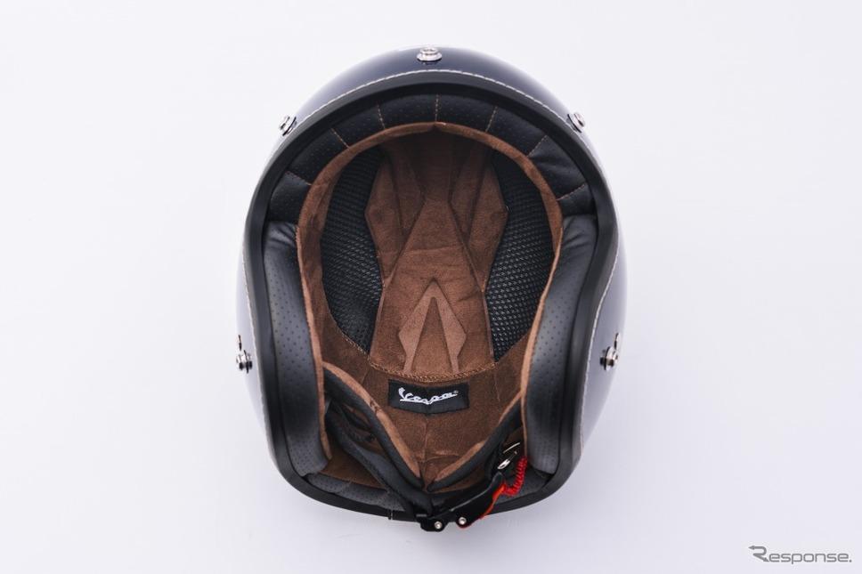 ベスパ純正ヘルメット(内装)《画像:ピアッジオグループジャパン》