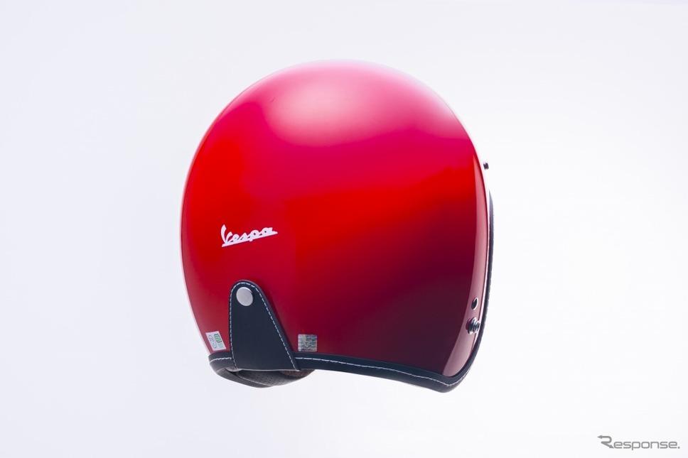 ベスパ純正ヘルメット 単色モデル(レッド)《画像:ピアッジオグループジャパン》