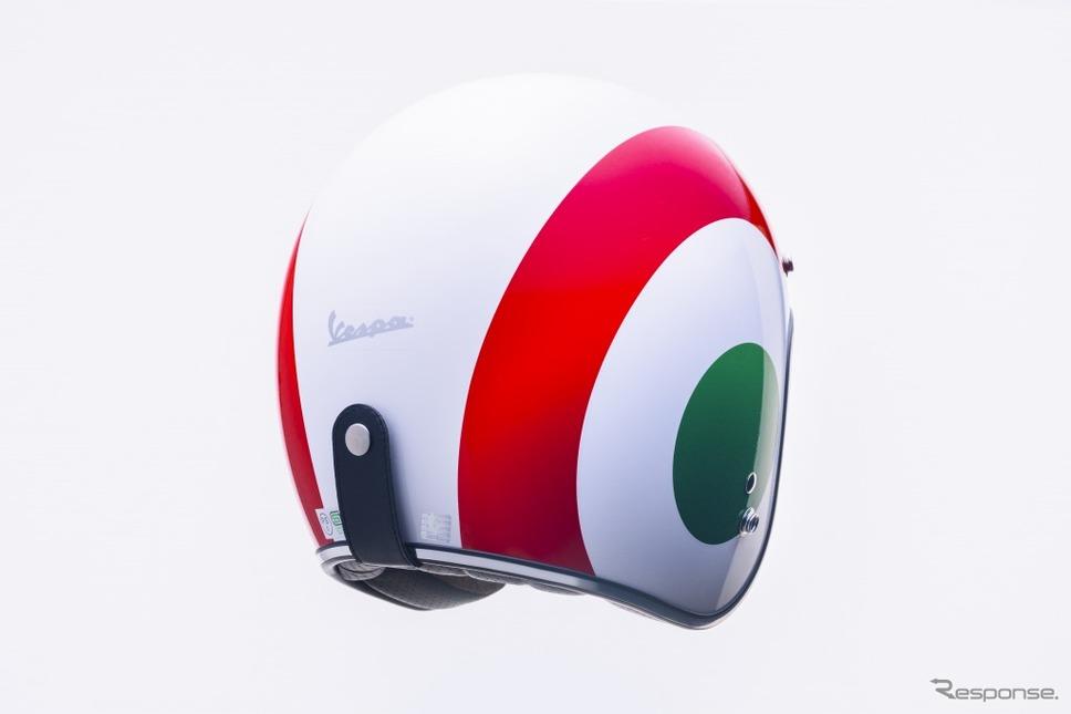 ベスパ純正ヘルメット グラフィックモデル(イタリアントリコロール)《画像:ピアッジオグループジャパン》
