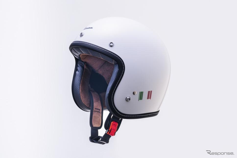 ベスパ純正ヘルメット 単色モデル(ホワイト)《画像:ピアッジオグループジャパン》