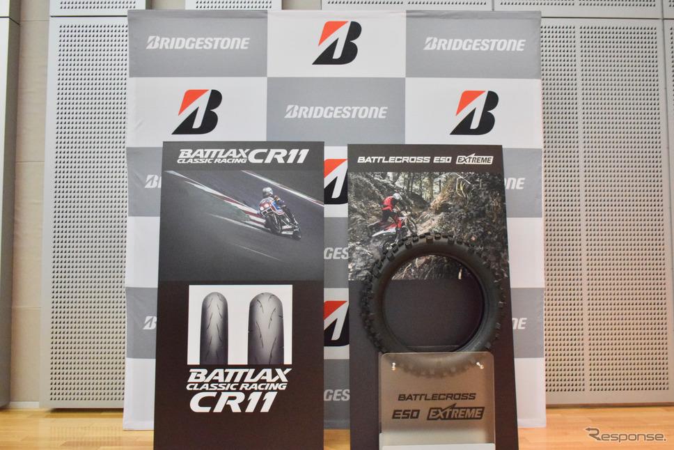 BATTLAXクラシックレーシングCR11《撮影 後藤竜甫》