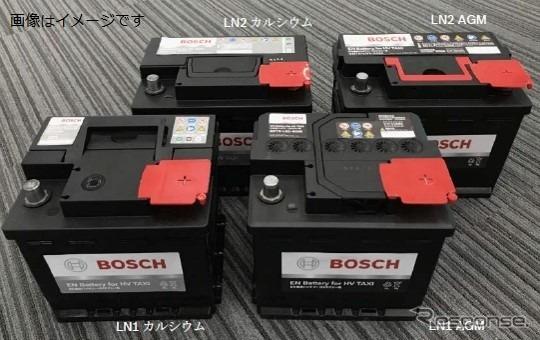 ボッシュ EN規格タクシー専用バッテリー HVタクシー《画像:ボッシュ》