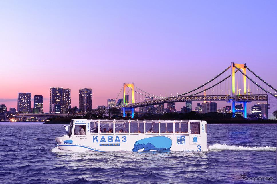 水陸両用バス「TOKYO NO KABA」でトワイライトクルーズを運航