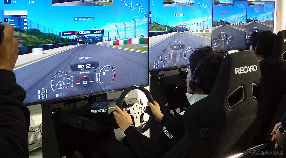 Porsche Esports Racing Japan Special Stage2019《撮影 大野雅人(Gazin Airlines)》