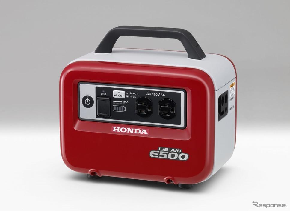 ホンダ LiB-AID E500《画像:本田技研工業》