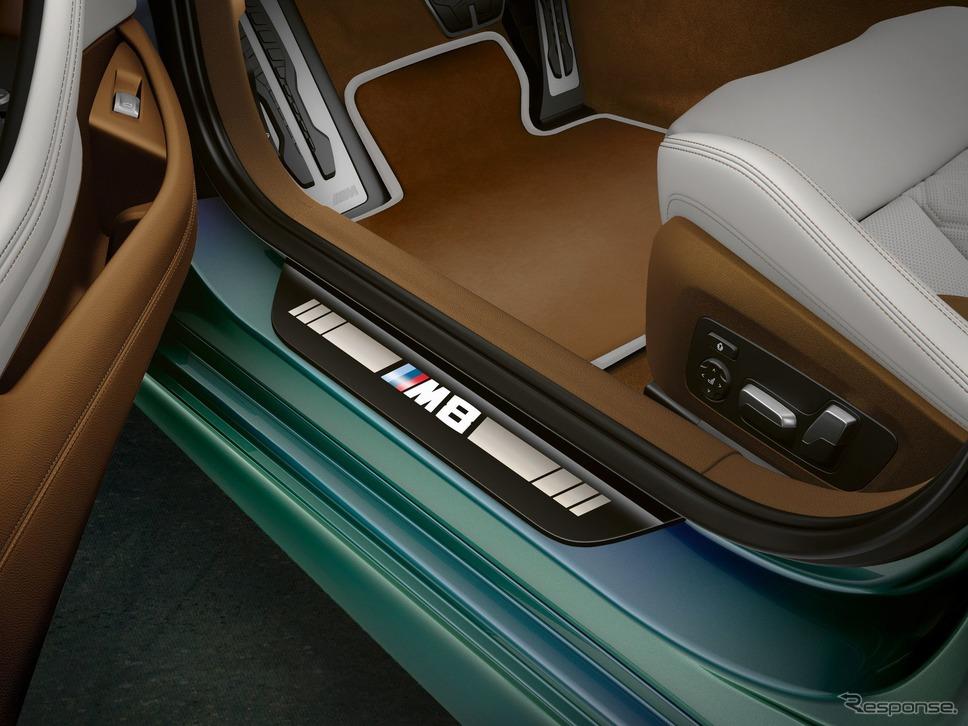 BMW M8 グランクーペ・ファーストエディション《photo by BMW》