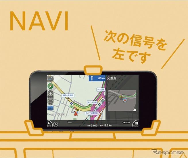 """VW cross up! 純正インフォテイメントシステム""""Composition Phone""""《画像:フォルクスワーゲングループジャパン》"""