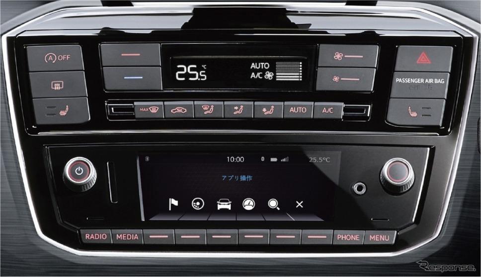 VW cross up! フルオートエアコンディショナー シートヒーター(運転席/助手席)《画像:フォルクスワーゲングループジャパン》