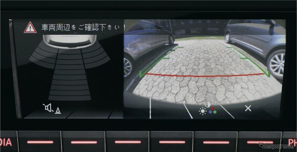 "VW cross up! リヤビューカメラ""Rear Assist""、パークディスタンスコントロール(リヤ)、オプティカルパーキングシステム《画像:フォルクスワーゲングループジャパン》"