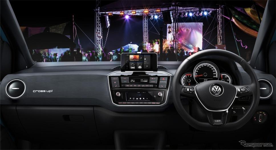 VW cross up! インテリアイメージ《画像:フォルクスワーゲングループジャパン》