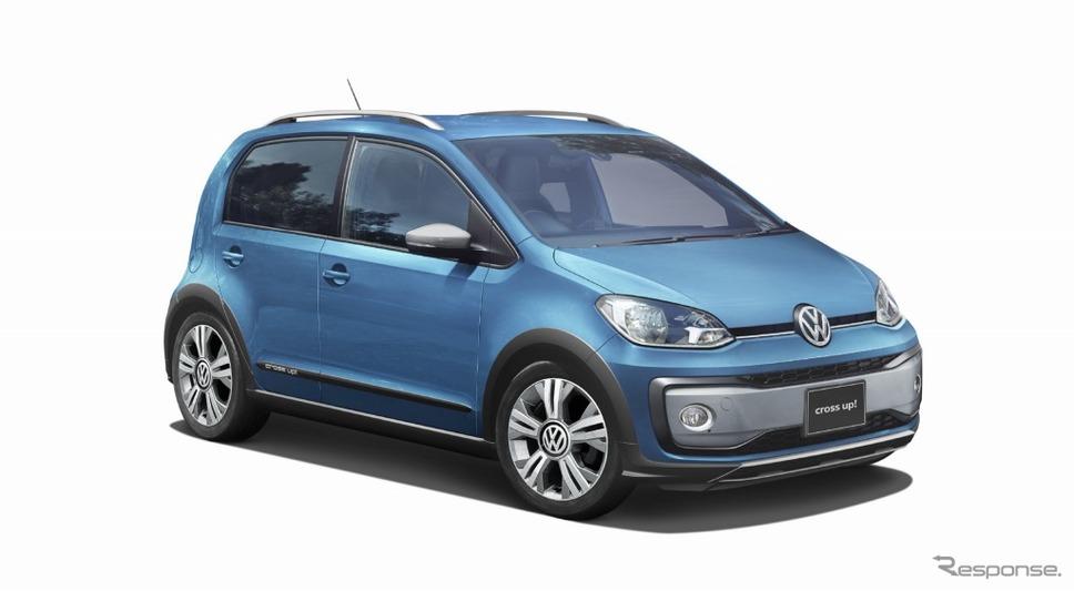 VW cross up!(コスタアズールメタリック)《画像:フォルクスワーゲングループジャパン》