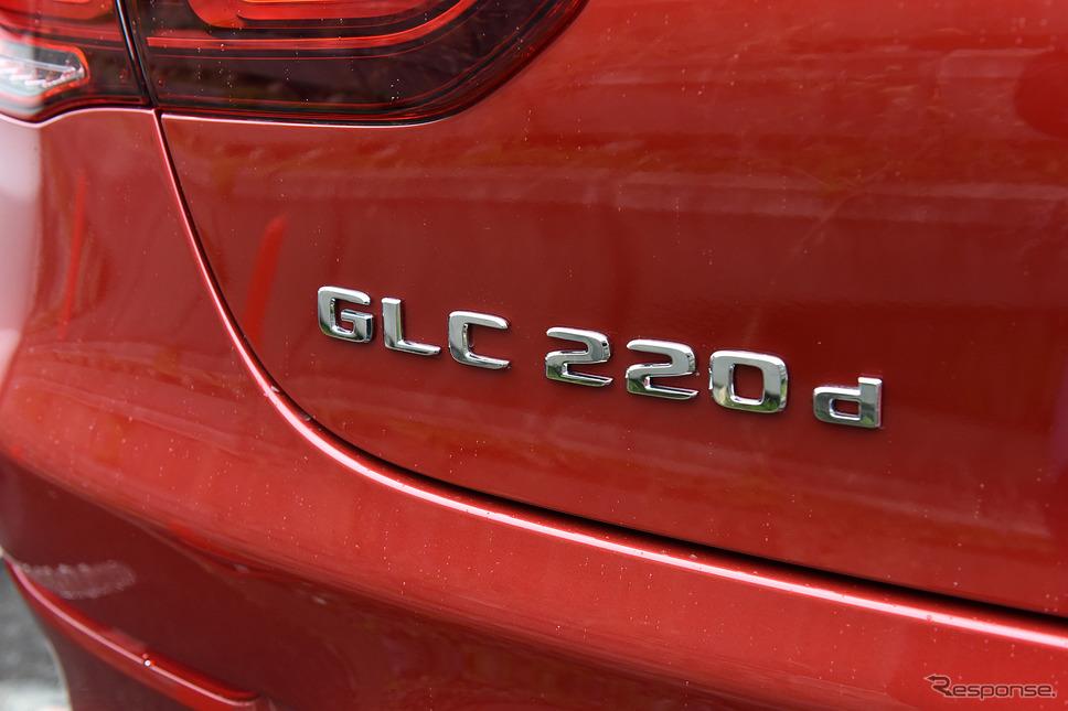 メルセデスベンツ GLC 220d クーペ《撮影 中野英幸》