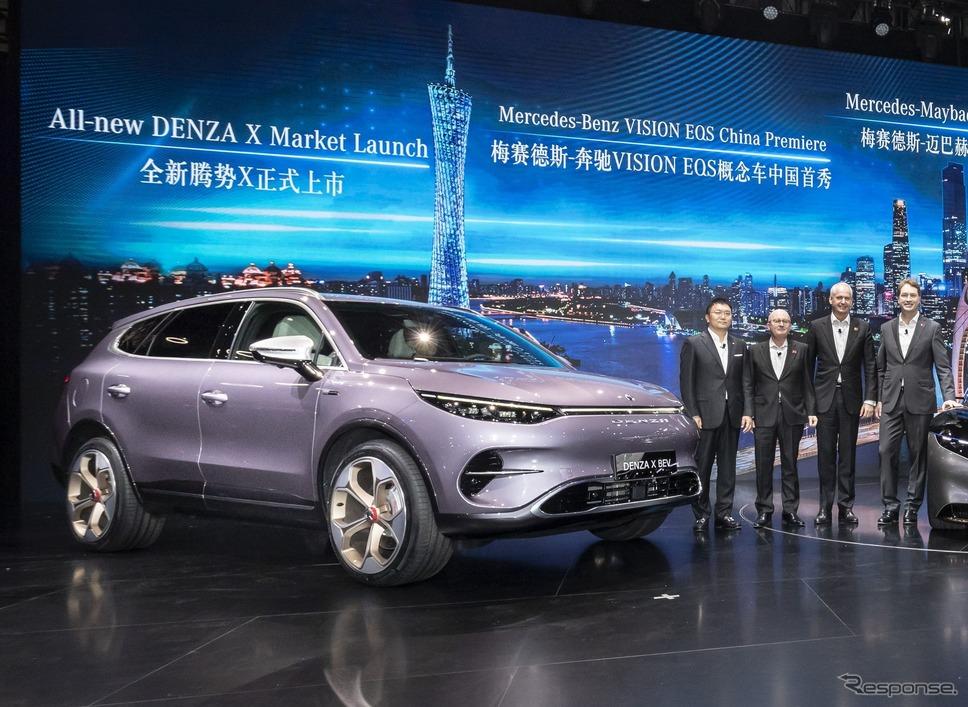 デンツァX(広州モーターショー2019)《photo by Daimler》