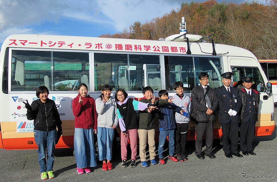 播磨科学公園都市(兵庫県上郡町)で12月5〜9日に実施される自動運転バス公道実証実験(画像は初日のようす)《撮影 大野雅人(Gazin Airlines)》